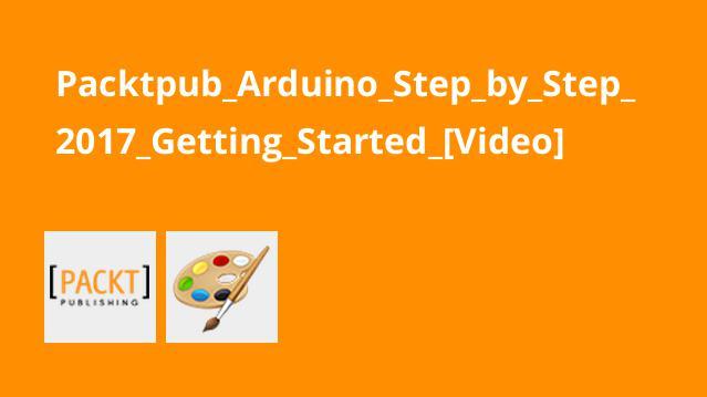 آموزش گام به گام شروع کار با آردوینو 2017